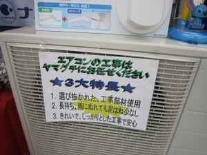 Img_0046_2