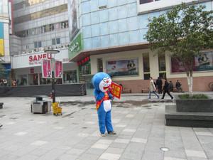 20123_310
